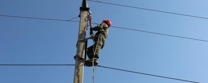 Electricista Gracia Urgente 24 horas